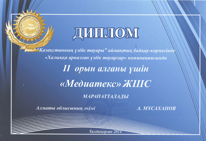 2014-3
