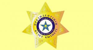 Служба охраны Президента РК