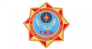 Академия пограничной службы КНБ РК